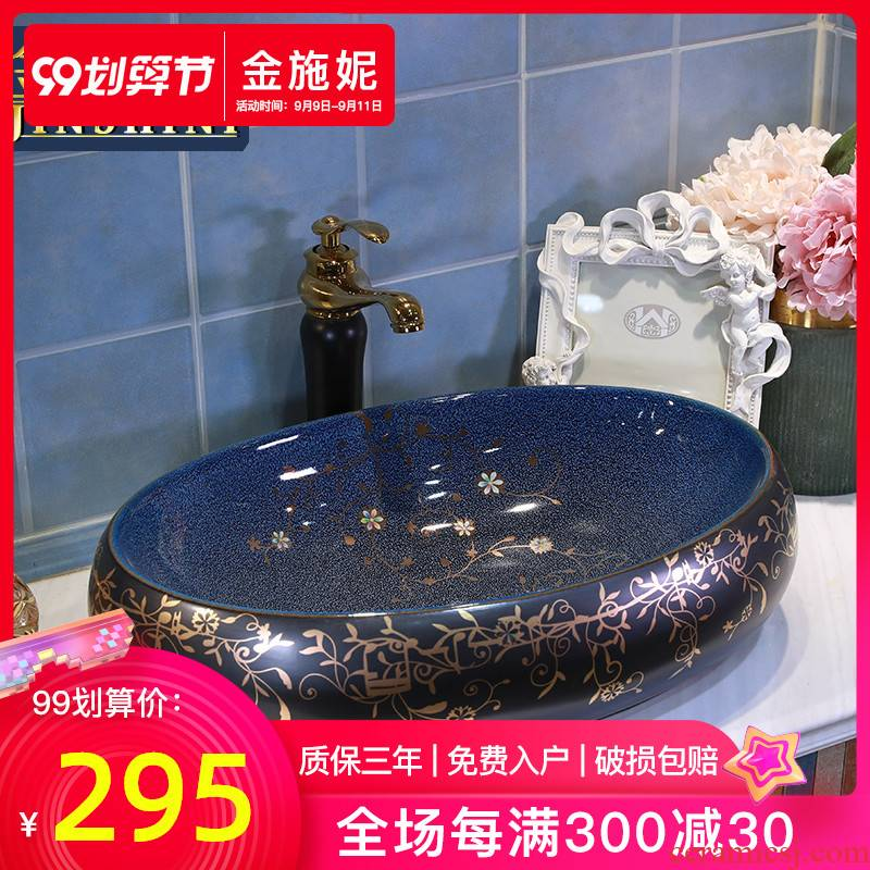 Ceramic art stage basin oval Europe type restoring ancient ways the sink basin sink toilet lavatory basin