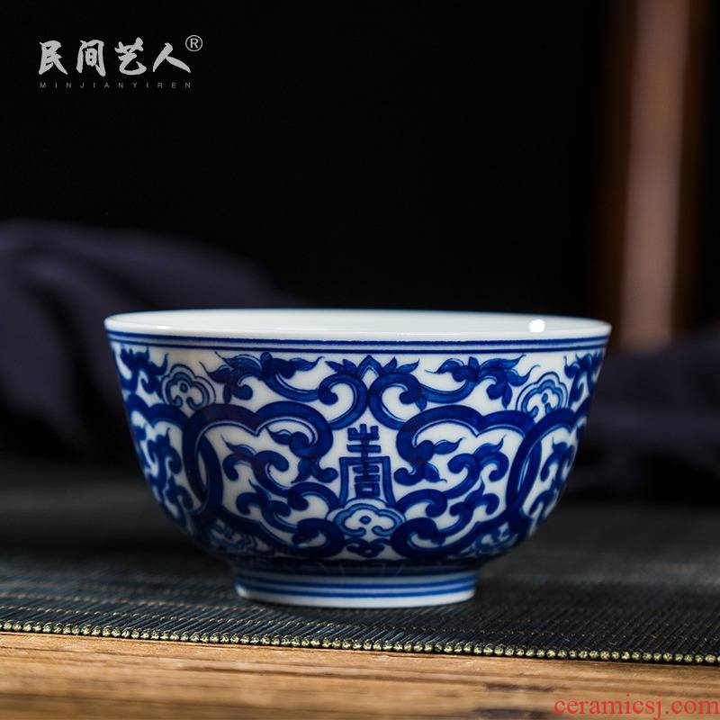 Hand made blue and white master cup of jingdezhen ceramic checking tire kung fu tea cup single CPU archaize personal cup