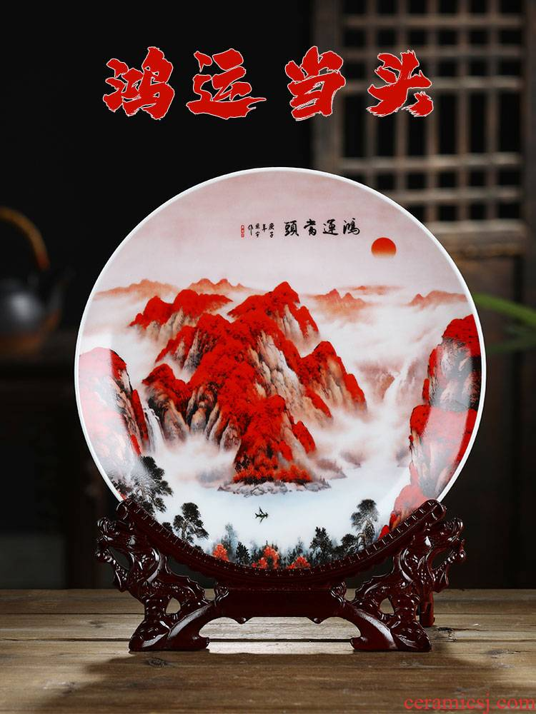 Jingdezhen ceramics luck Chinese hang dish decorative plate sat dish wine porch home furnishing articles in the living room