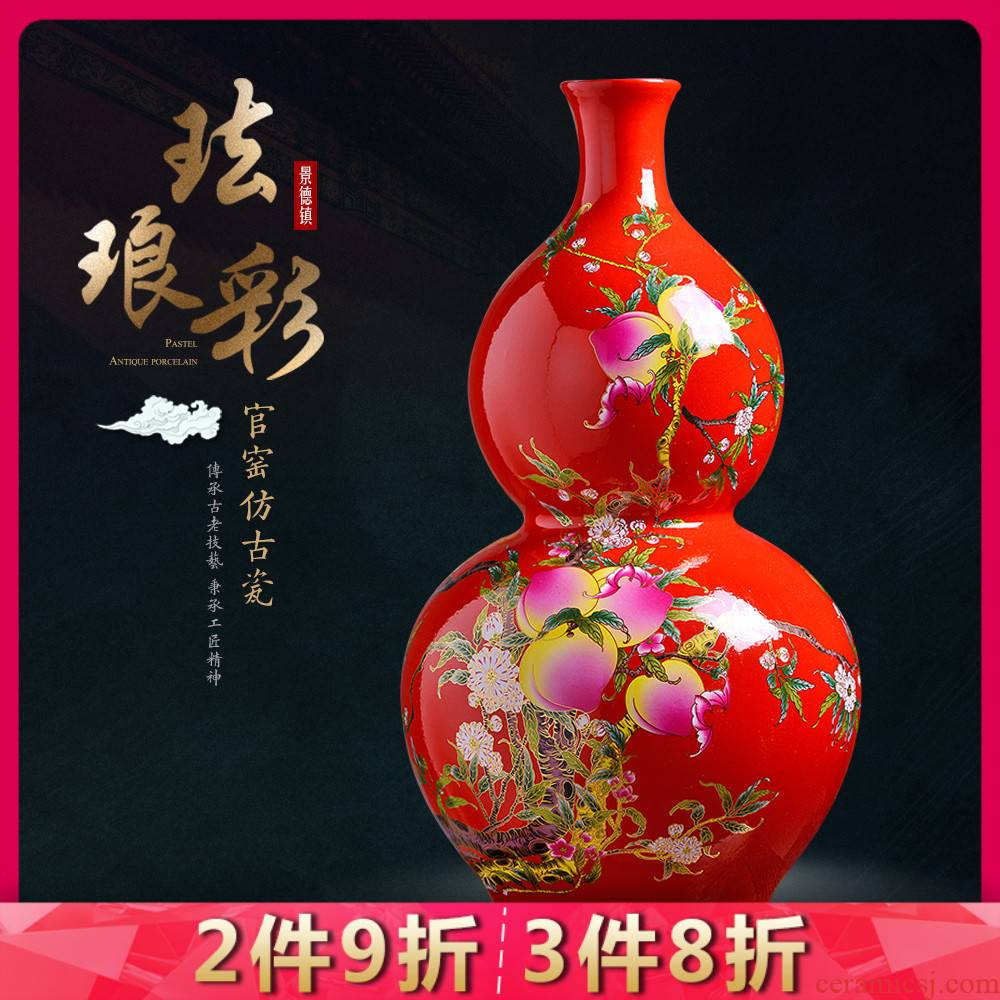 Jingdezhen ceramics large gourd of new Chinese style red vase sitting room home television ark adornment furnishing articles