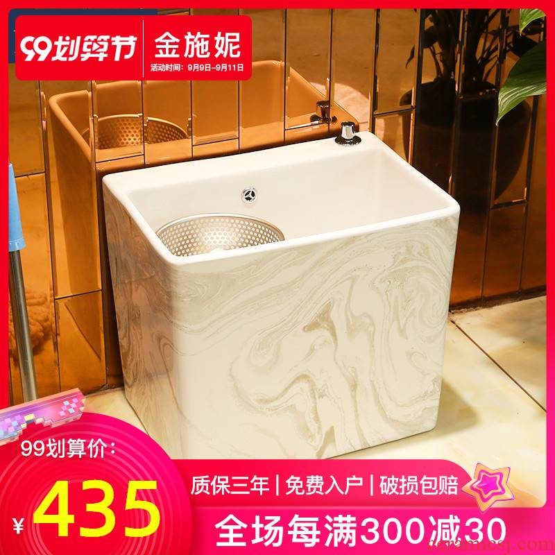 Jingdezhen ceramic mop pool of household cleaning mop pool mop pool toilet small mop pool large balcony