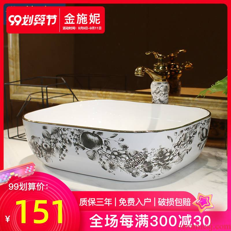 The stage basin sink single ceramic Nordic basin basin household balcony lavatory toilet art basin