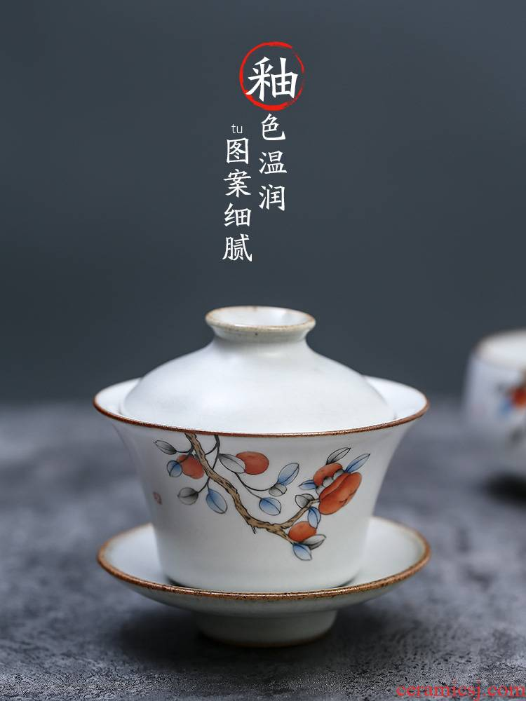 Your up hand - made persimmon only three tureen jingdezhen tea bowl with a single ceramic cups kung fu tea cup size