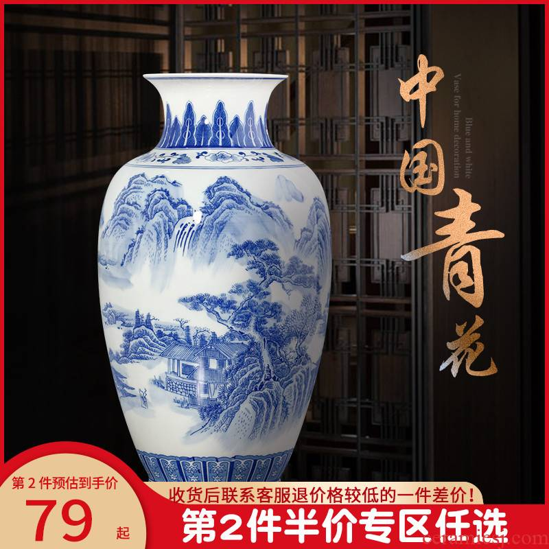 Jingdezhen ceramics antique blue and white porcelain vases, flower arrangement sitting room of Chinese style household adornment of TV ark, wine furnishing articles