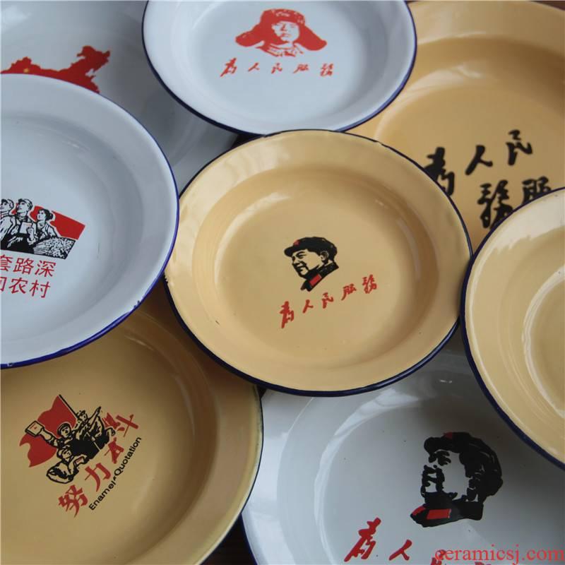The Food dish enamel theme restaurant dishes old disc nostalgic enamel enamel, so dry enamel disc disc snacks quotations