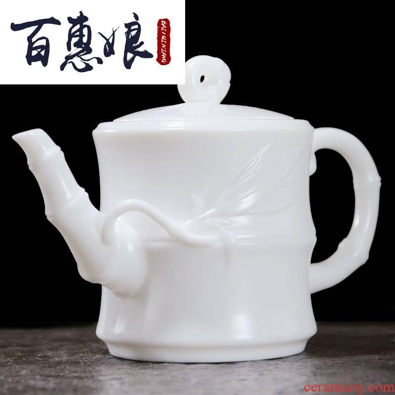 (niang dehua white porcelain teapot Xu Guimei checking ceramic bamboo pot of Chinese white suet jade teapot apparatus