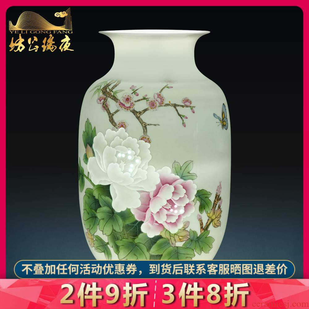 Jingdezhen ceramics, vases, flower arranging hand - made pastel spring brightness porch place, Chinese style household arts and crafts