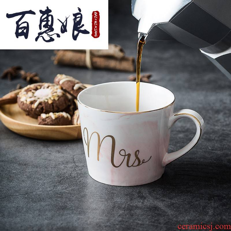 (niang? Coffee cup European home water glass ceramic with cover a keller with spoon, creative couples do