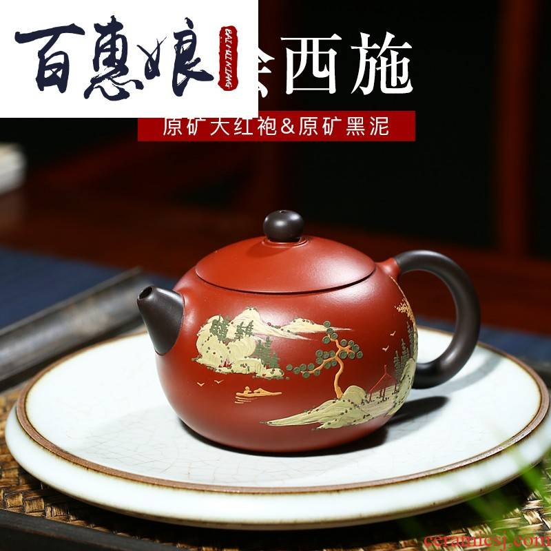(niang yixing it pure manual authentic famous tea service of tea of the rule of household high - capacity mud painting beauty pot