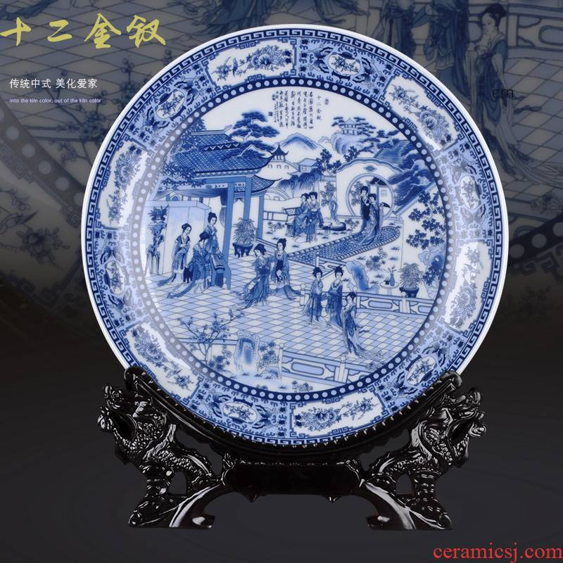 Jingdezhen ceramics new Chinese style classical figures hang dish decorative plate crafts home sitting room porch place set