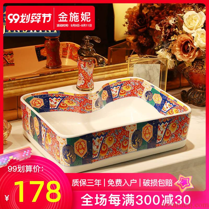 North European creative artists basin square ceramic face basin stage basin bathroom sink the pool that wash a face