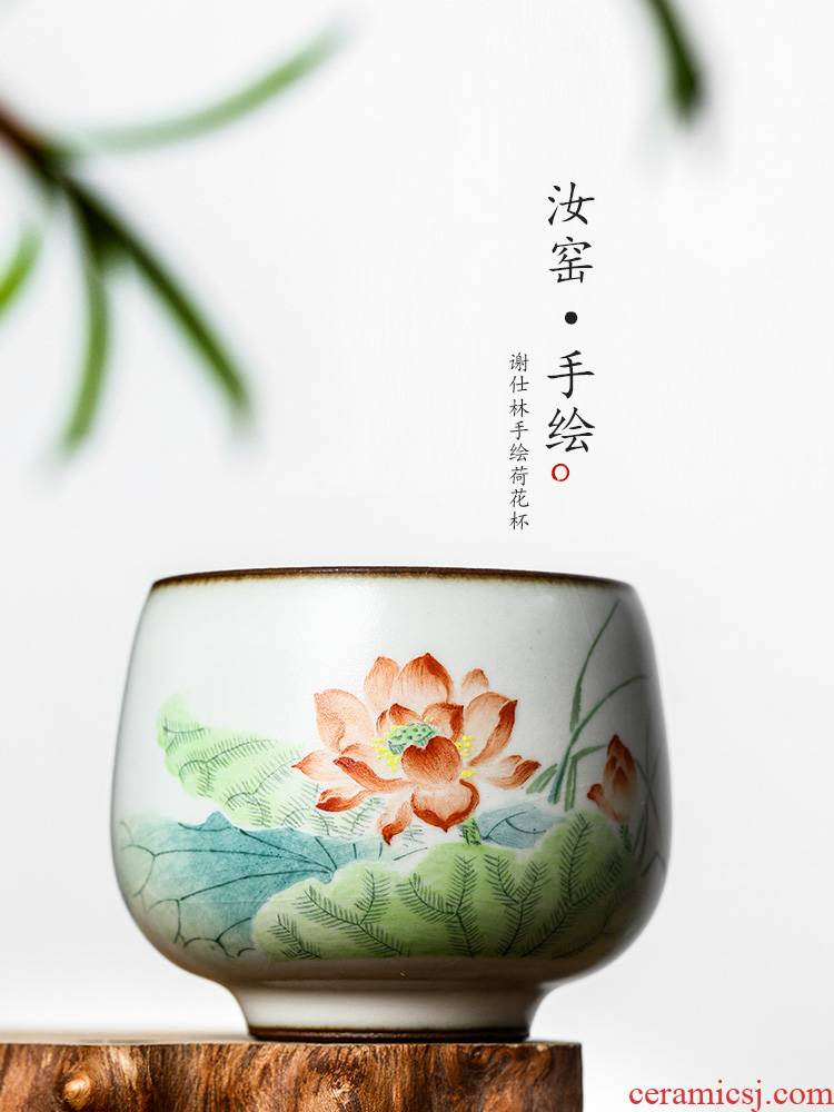 Jingdezhen hand - made master cup kung fu tea cups checking sample tea cup single ceramic keller cup lotus tea set a single female
