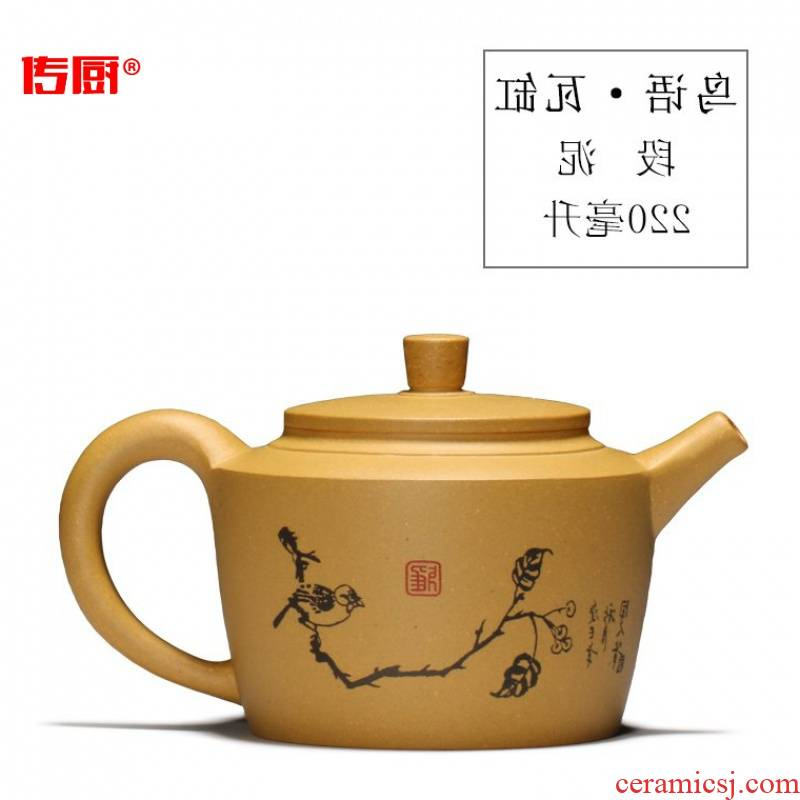 The kitchen new yixing it kung fu tea set all kinds of pot type manual it The teapot