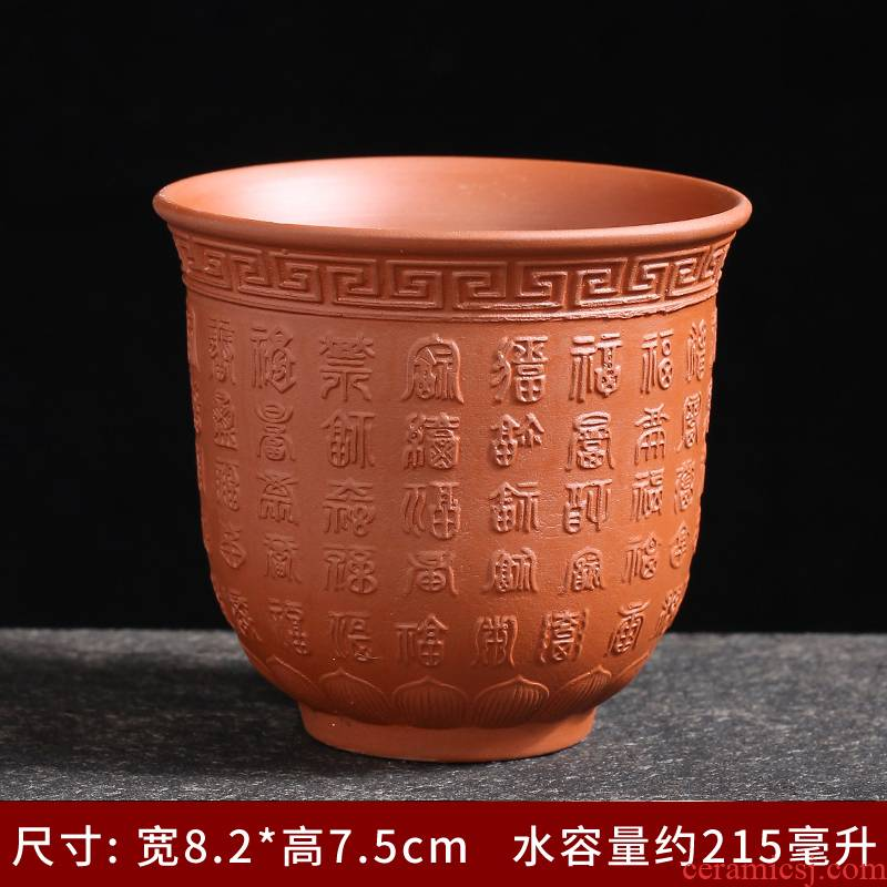 Yixing purple sand cup bowl is purple sand cup master cup of pure manual single cup sample tea cup zhu mud suet jade cup