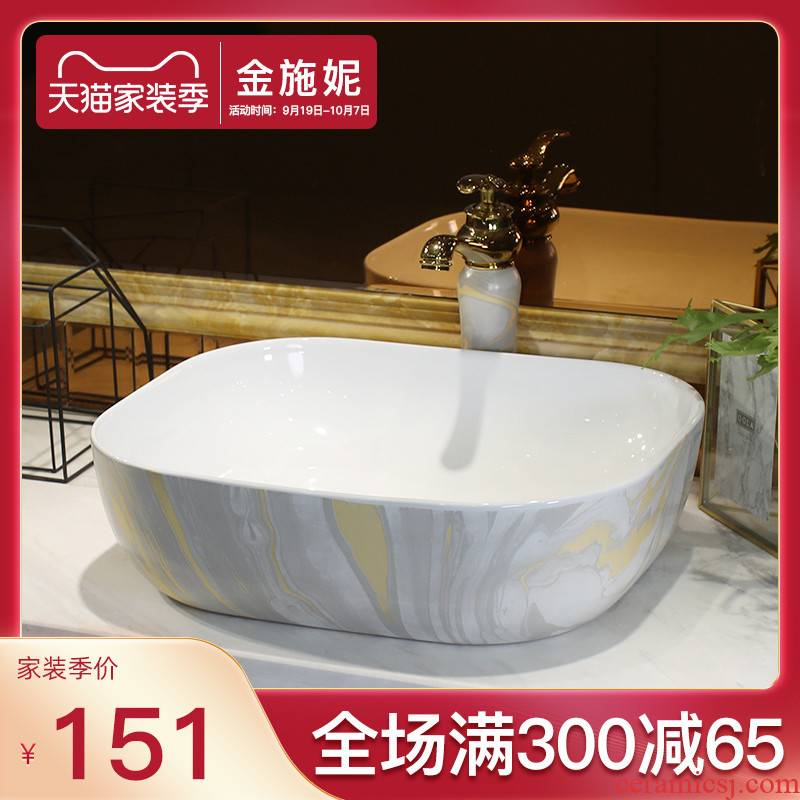 The Abstract on the ceramic basin sink single jingdezhen art basin basin bathroom sinks balcony