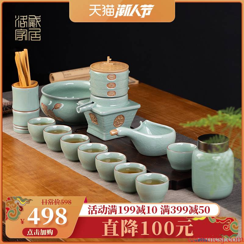 Make tea tea set home fit your up lazy automatic die ware jingdezhen porcelain of a complete set of kung fu tea set