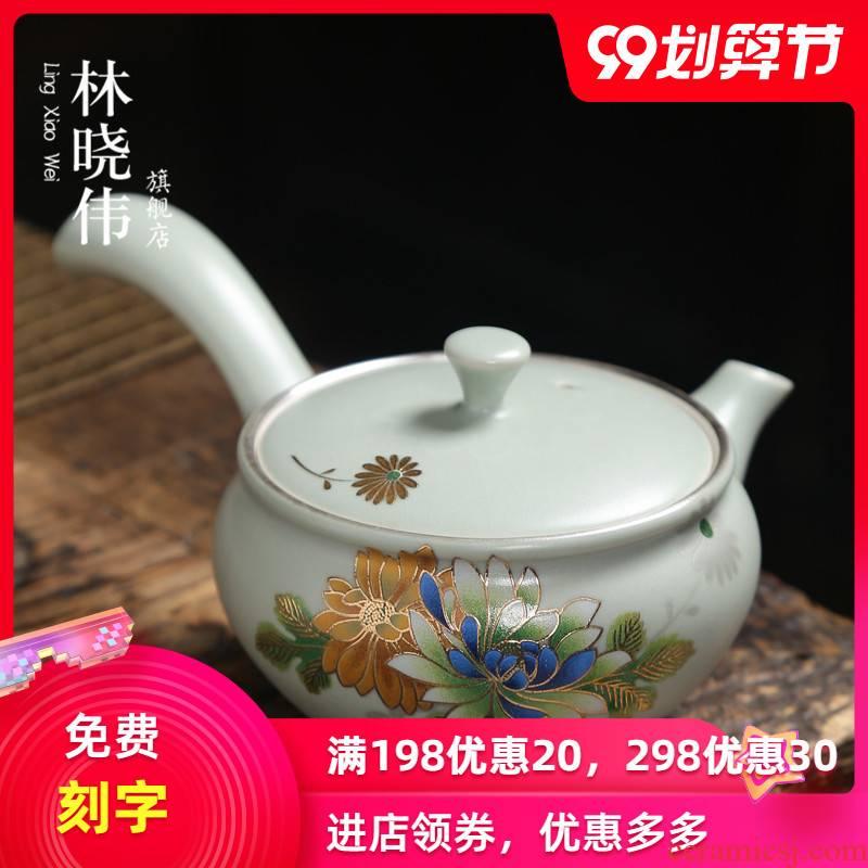 Tasted silver gilding your up single pot small side pot set ceramic teapot Japanese porcelain tea set kunfu tea tea