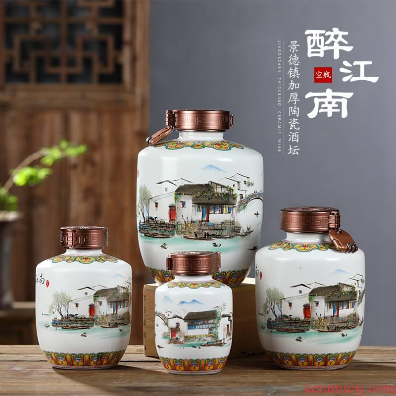 Jingdezhen ceramic bottle jars sealed jar of restoring ancient ways to save wine bottle wine bottle is empty cylinder 5 jins of 1 kg 2 jins