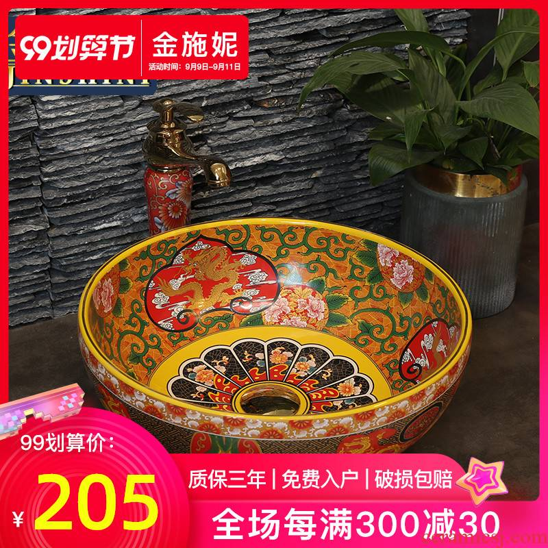 Ceramic art stage basin sink oval retro toilet lavatory basin small size household balcony