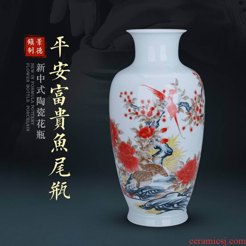 Jingdezhen ceramics painting of flowers and wide expressions using fernleaf hedge bamboo vase is placed a large sitting room porch flower arranging rich ancient frame decoration