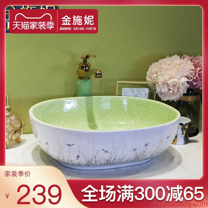 European ceramic stage basin to wash gargle lavabo household oval art basin toilet lavatory basin