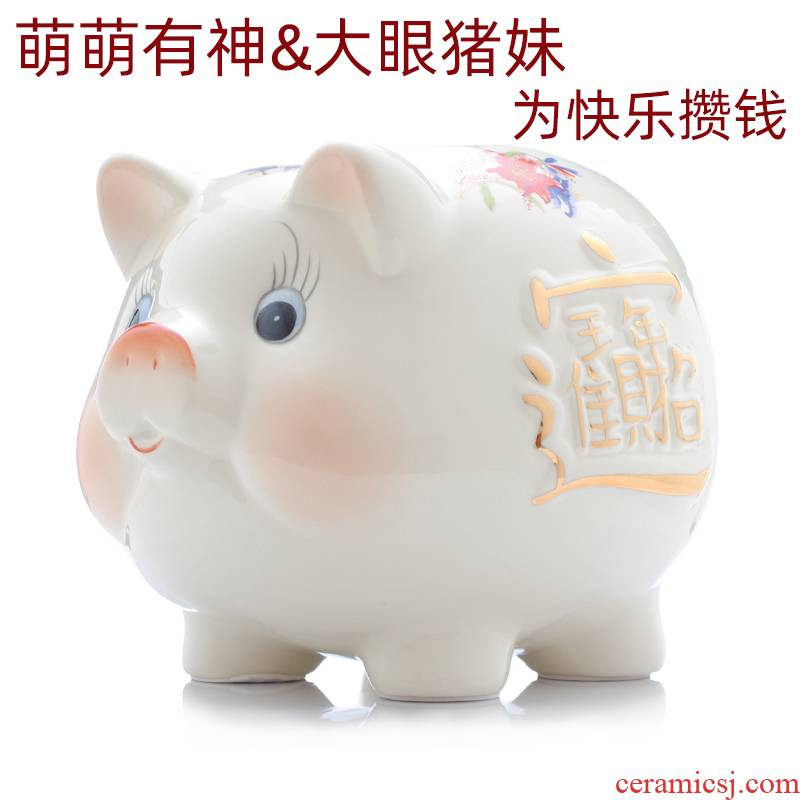 Furnishing articles of pottery and porcelain jar pig piggy bank children 's adult female household high - capacity creative trill contracted