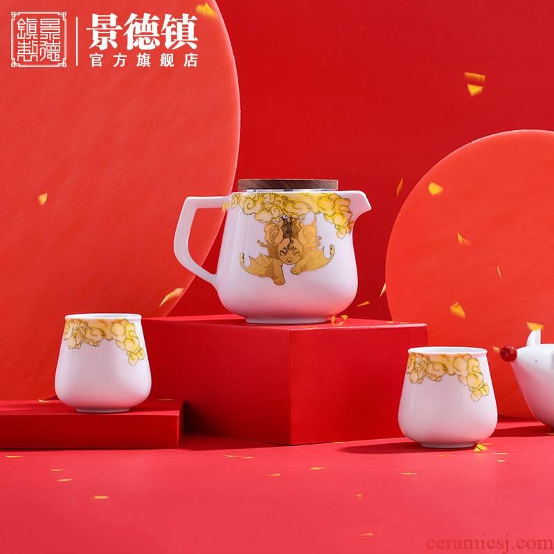 Jingdezhen flagship store of new Chinese style ceramic household utensils glass teapot creative fruit bowl white porcelain jar of wine glasses