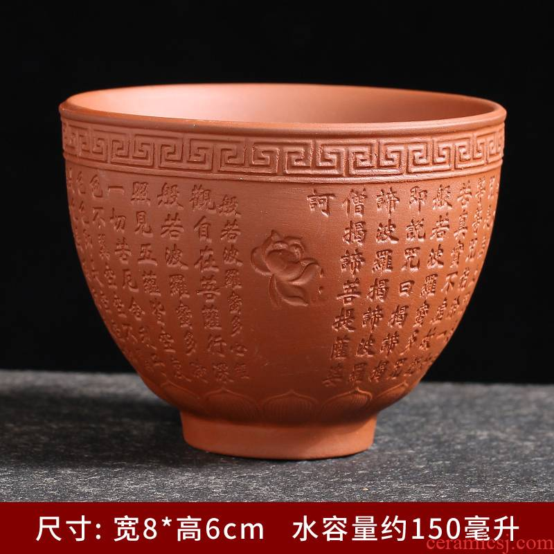 Violet arenaceous suet jade white porcelain teacup kung fu tea masters cup single tea cup small ceramic bowl is large, the heart sutra