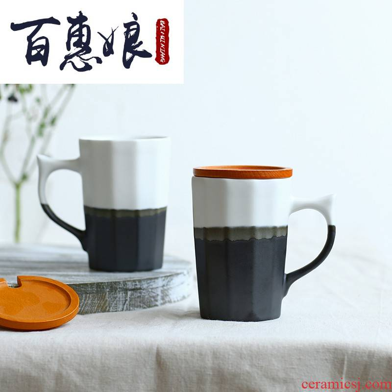 (niang ceramic keller cup double color move Japanese characteristic gift mugs picking cup cup