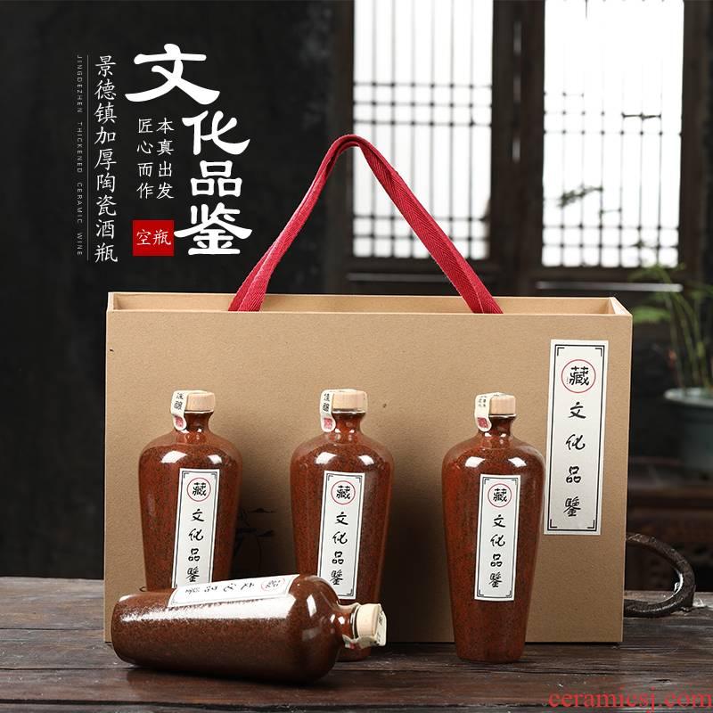 1 kg of jingdezhen ceramic bottle wine jar household hip flask restoring ancient ways how the custom bottle wine bottle is empty