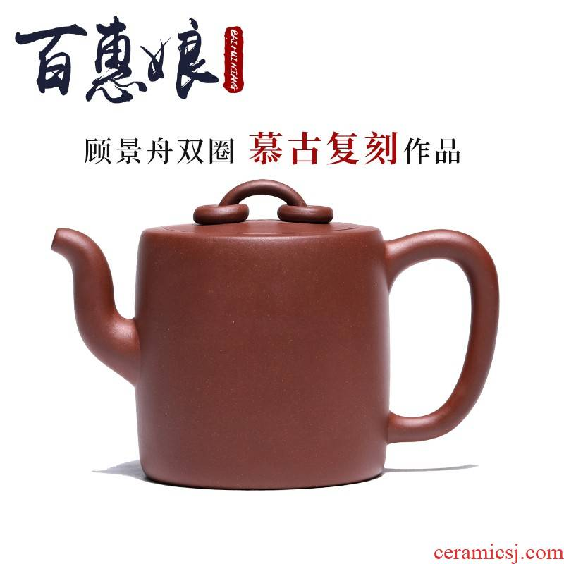 (niang yixing act are it by the teapot and permanent museum of ancient 3 d the qing cement double circle and name