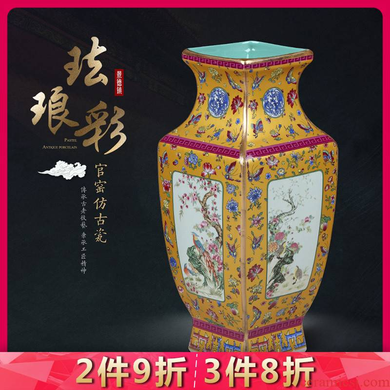 Jingdezhen ceramics vase trumpet furnishing articles Chinese antique home decoration pastel flower arrangement craft sitting room