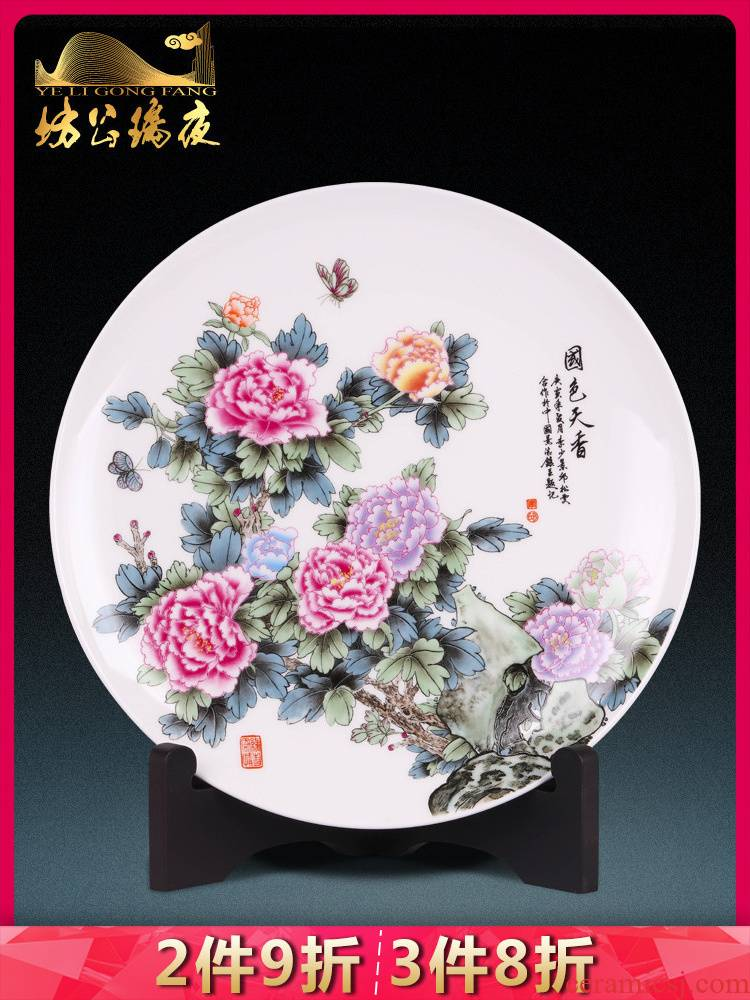 Jingdezhen ceramics furnishing articles very beautiful decorative hanging dish by dish plate Chinese style household decoration decoration