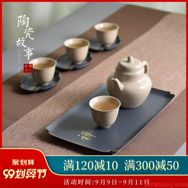 Ceramic story's brass tea tray was Japanese contracted household serve tea tray insulation saucer kung fu tea accessories