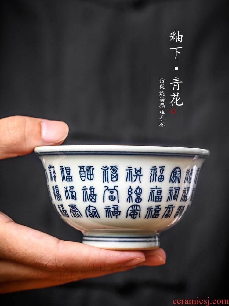 Jingdezhen blue and white kung fu tea cup single master cup sample tea cup single CPU checking ceramic tea set tea hand - made