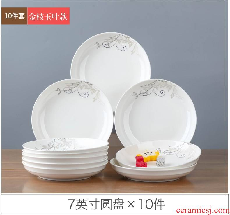 The new Japanese creative household 10 ceramic dish dish dish tableware contracted disc breakfast tray was circular plate