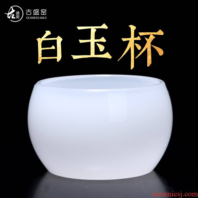 Ancient jade white jade sheng up porcelain cup with ocean 's silver single cup cup master jade jade sample tea cup tea sets tea cups