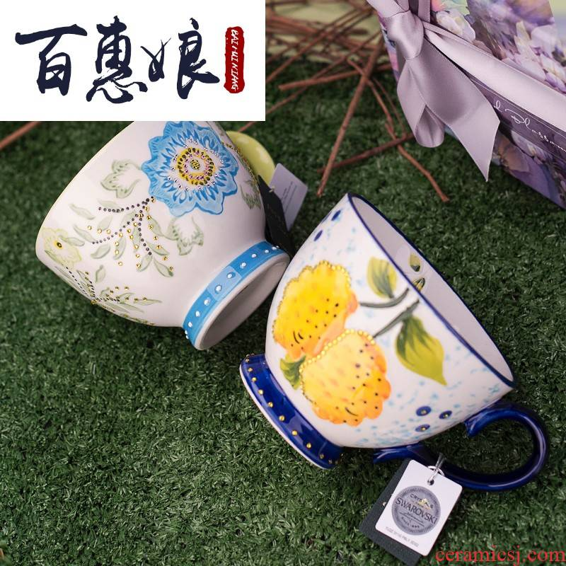 (niang Eden elves hand - made ceramic mugs flowers cereal breakfast cup using swarovski yuan