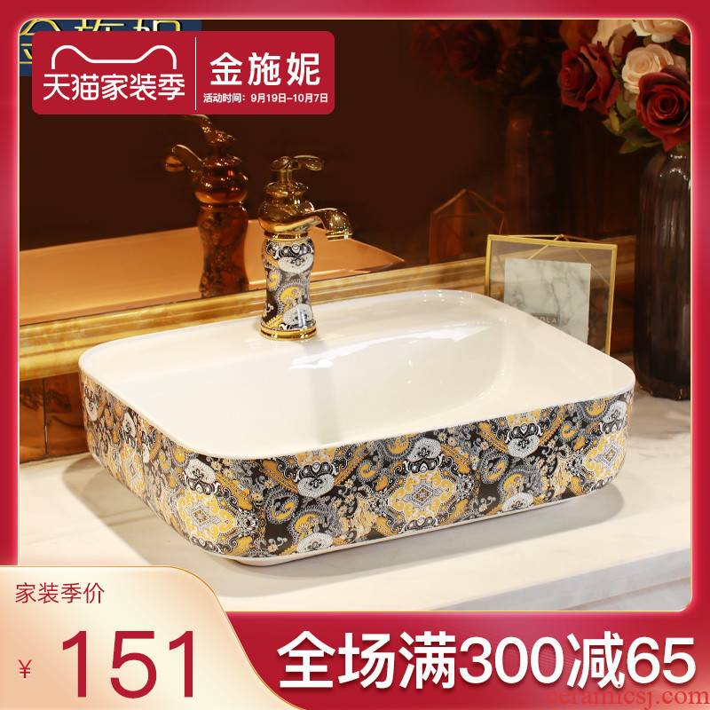 The sink on The ceramic wash basin to a single small household size plate toilet northern wind art square basin