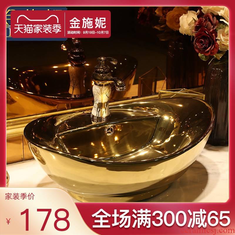 Jingdezhen ceramic household lavabo art basin rectangle lavatory toilet stage basin to gold