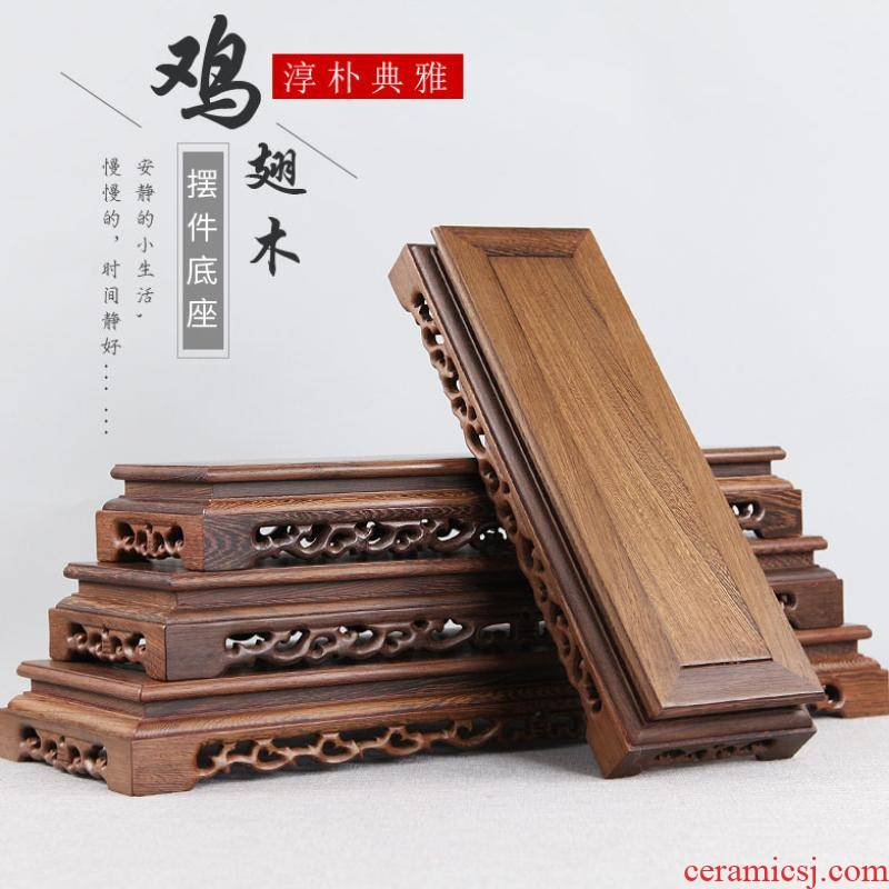 Annatto handicraft furnishing articles stone base wenge wood rectangle base it wooden stone base