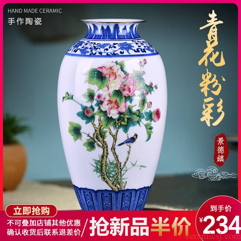 Blue and white porcelain vases, flower arranging restoring ancient ways of jingdezhen ceramics decoration of Chinese style household living room TV ark, furnishing articles