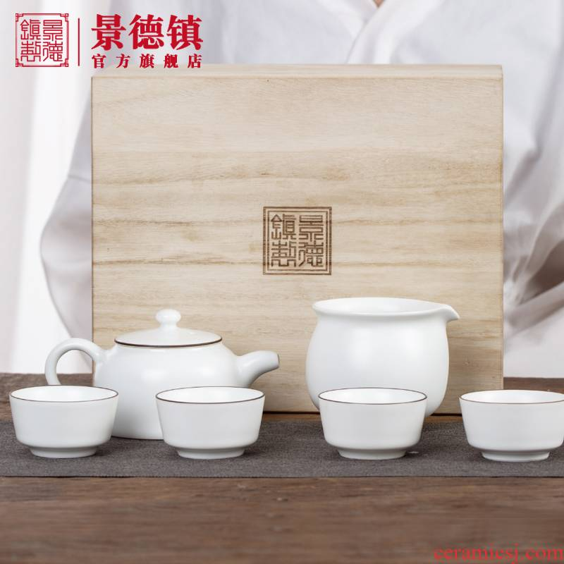 Jingdezhen flagship store ceramic kung fu tea set suit household contracted teapot teacup small capacity of gift boxes