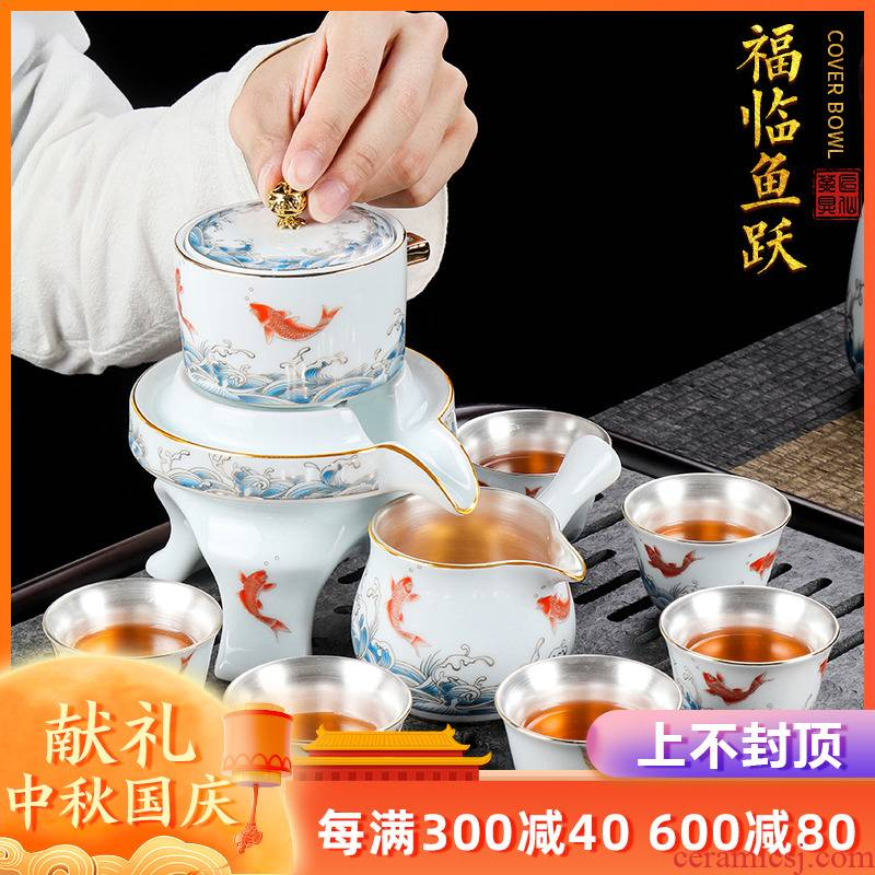 Artisan fairy coppering. As silver tea set automatically suit household ceramic tea set fit lazy kung fu tea tea cups