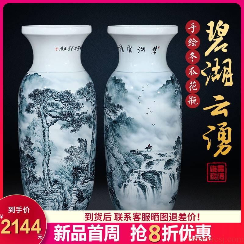 Jingdezhen ceramics vase hand - made porcelain hotel opening gifts large sitting room decorate restoring ancient ways landing place
