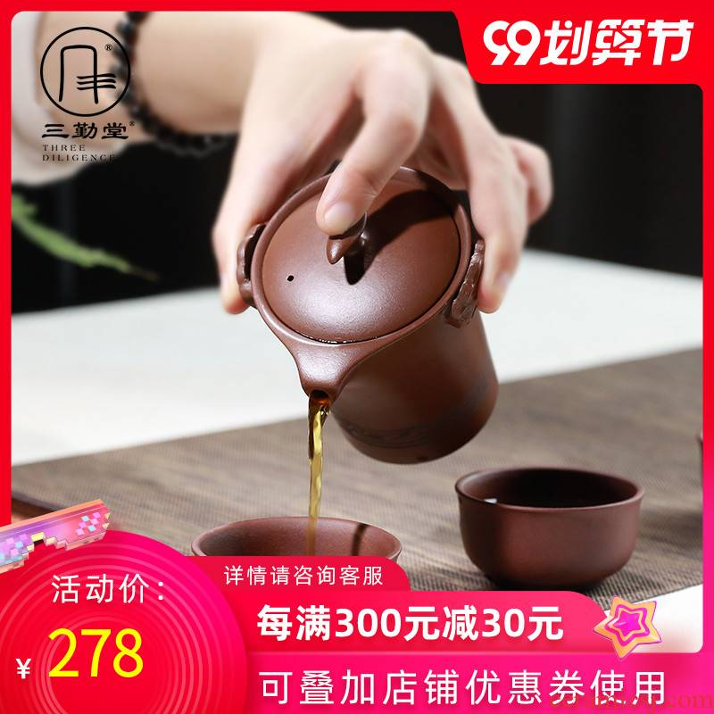 Violet arenaceous crack cup three frequently hall famous kung fu tea set suit portable by hand a pot of three cups ST1011