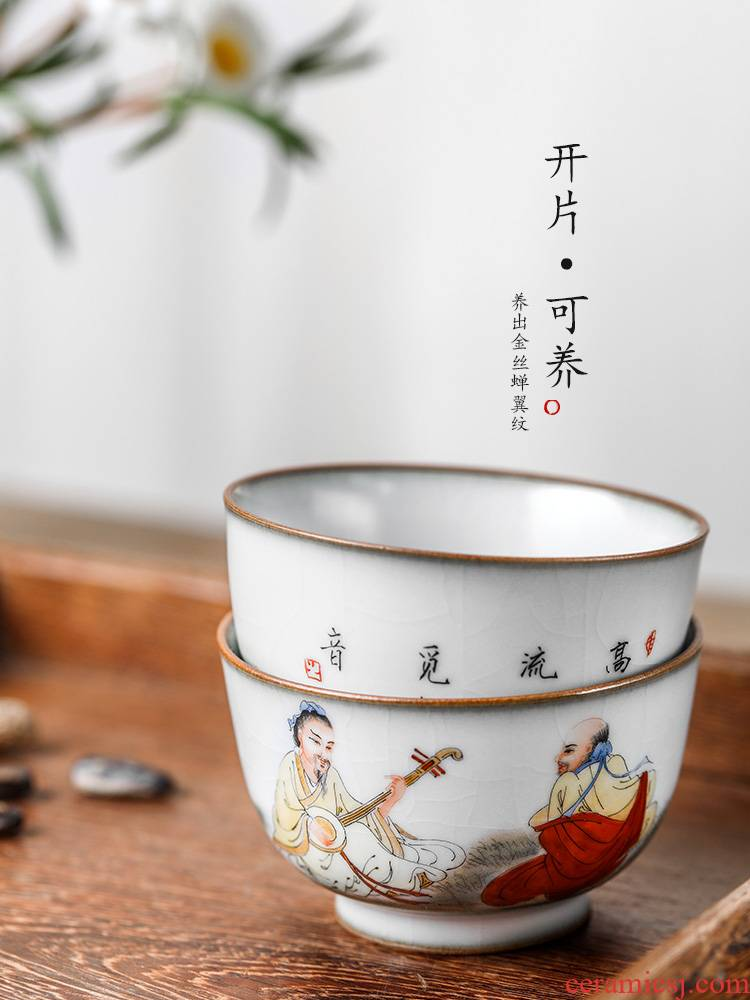 Jingdezhen ceramic tea set master cup sample tea cup single cup your up kung fu tea cups hand - drawn characters on a single