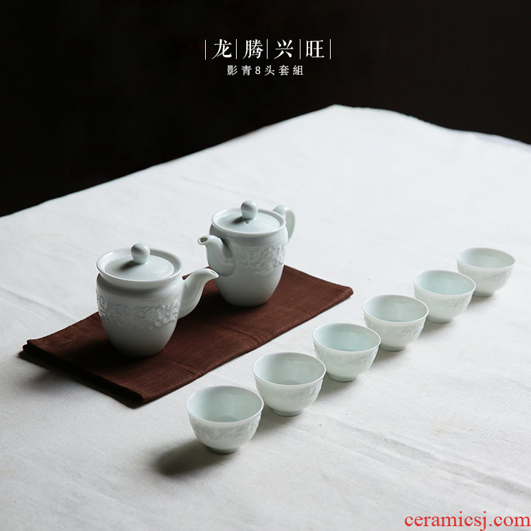Three frequently hall was suit ceramic teapot and teacup fair keller jingdezhen celadon is the whole set of kung fu tea set