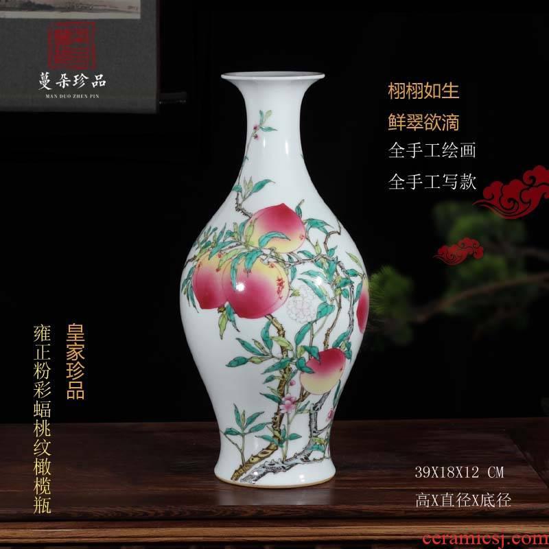 Imitation of yongzheng eight peach was 1 grain bottle ball bottle Shanghai museum collection xiantao vase Imitation yongzheng olive porcelain bottle