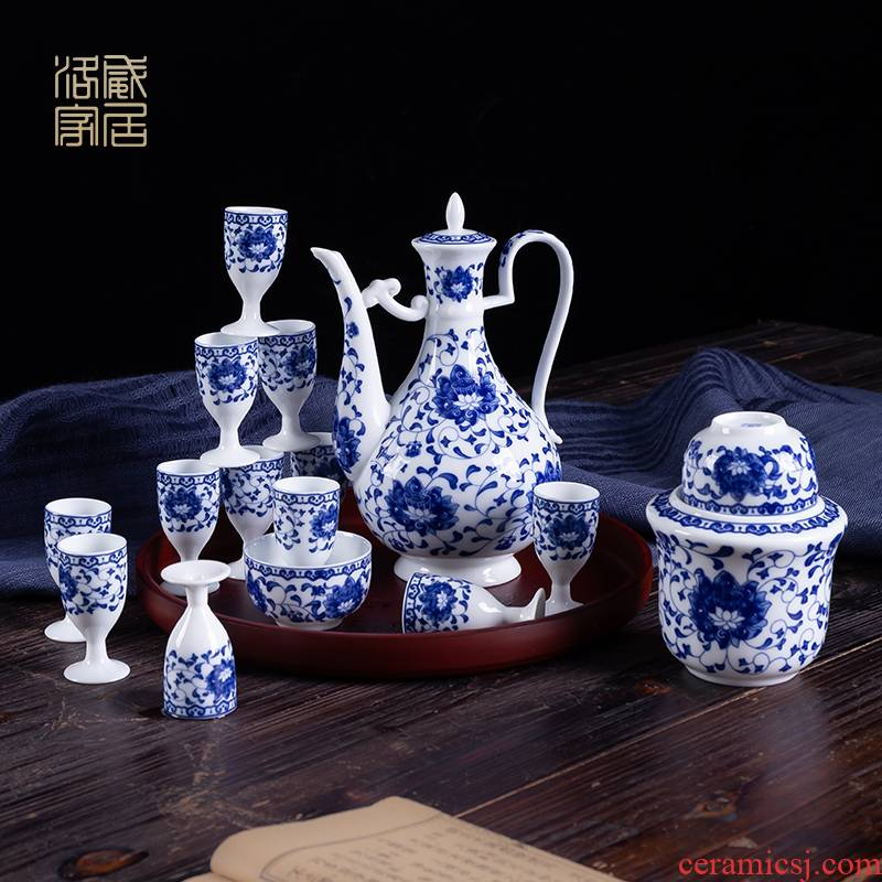 Wine suits for domestic Wine Wine Wine cup warm old Chinese wind hip points of jingdezhen ceramic Wine cup
